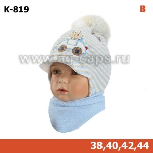 Комплект детский MAGROF BIS K-819 (на флисе)