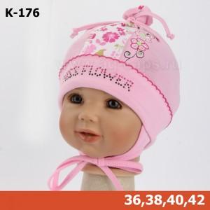 Шапка детская MAGROF BIS K-176 (одинарный трикотаж) - Фото
