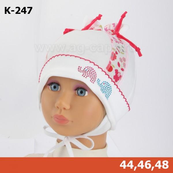 Шапка детская MAGROF BIS K-247 (одинарный трикотаж)