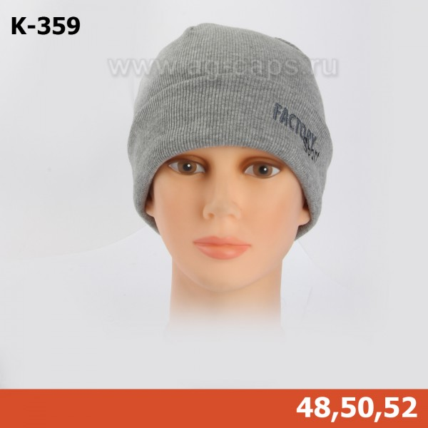 Шапка детская MAGROF BIS K-359 (одинарный трикотаж)