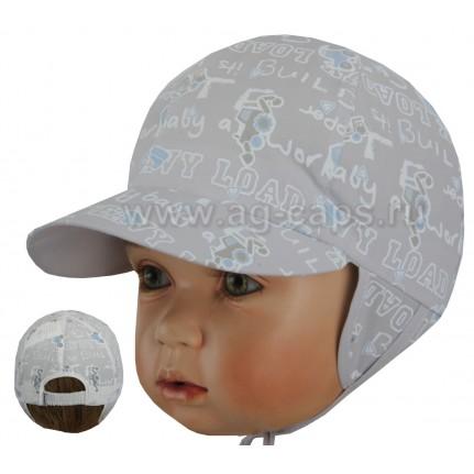 Бейсболка детская MAGROF BIS W17 K-2226 оптом