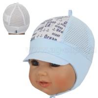 Шапка-кепка детская MAGROF BIS W18 K-2432