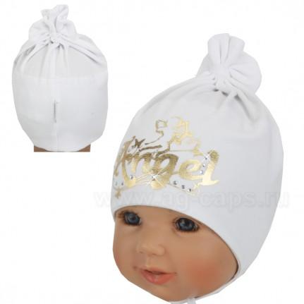 Шапка детская MAGROF BIS W18 K-4037 ( на ушах двойной трикотаж )