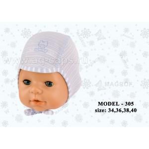 Шапка детская MAGROF BIS kod-305 (одинарный трикотаж)