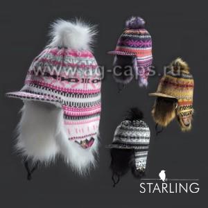 Шапка STARLING 12024/4 (на меху) - Фото
