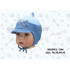 Шапка детская MAGROF kod-204 (одинарный трикотаж) - Фото
