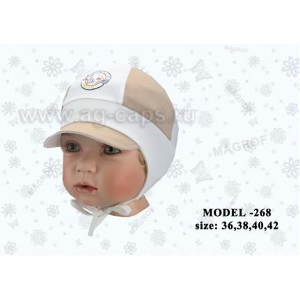 Шапка детская MAGROF kod-268 (одинарный трикотаж) - Фото