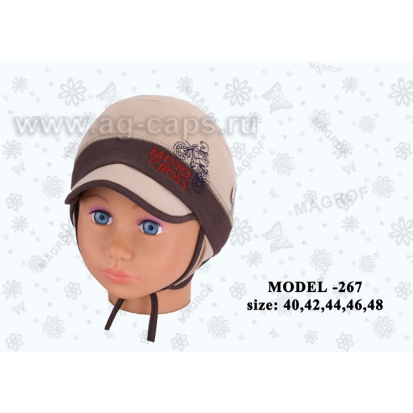 Шапка детская MAGROF kod-267 (одинарный трикотаж)