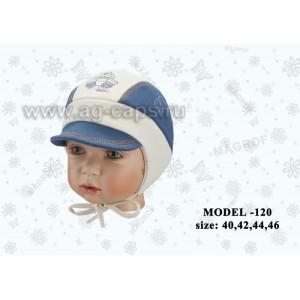 Шапка детская MAGROF kod-120 (одинарный трикотаж) - Фото