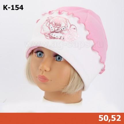Шапка детская MAGROF BIS K-154 (одинарный трикотаж) - Фото