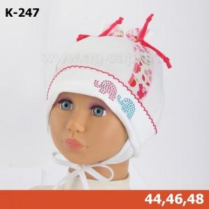 Шапка детская MAGROF BIS K-247 (одинарный трикотаж) - Фото