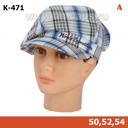 Кепка детская MAGROF BIS K-471