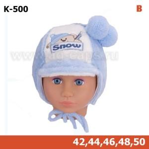 Шапка детская MAGROF BIS kod-500 (Евромех на хлопке) - Фото