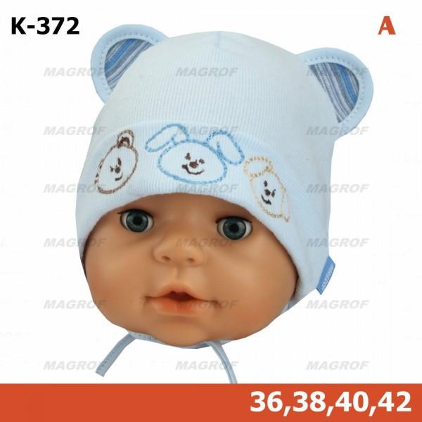 Шапка детская MAGROF BIS W-15 KOD-372 (одинарный трикотаж) - Фото