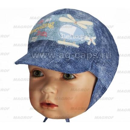 Кепка детская MAGROF BIS W16 K-2049 - Фото