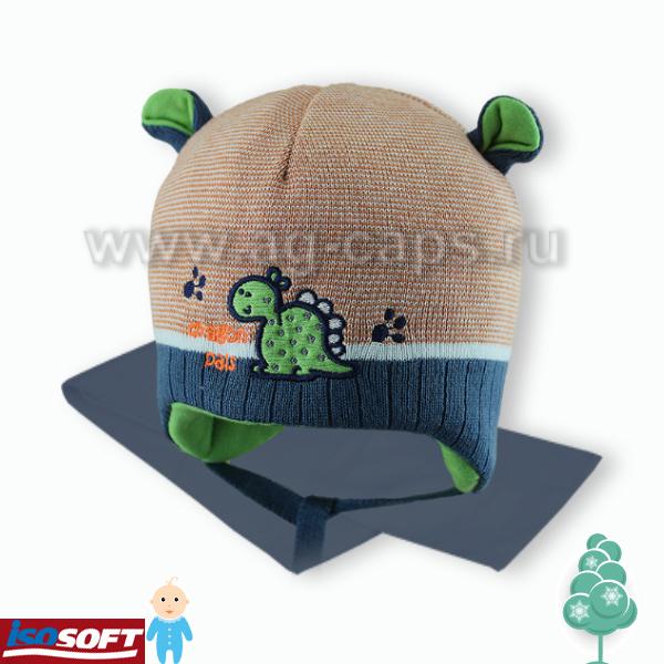 Комплект детский AGBO 993 SEWERYN 150 (ISOSOFT) - Фото