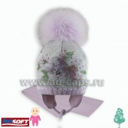 Комплект детский AGBO Z17 1378 KONWALIA (ISOSOFT) - Фото