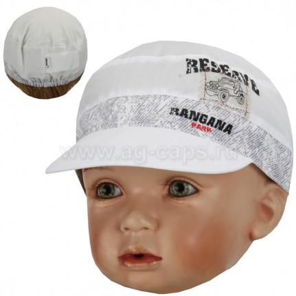 Кепка детская MAGROF BIS W18 K-2481