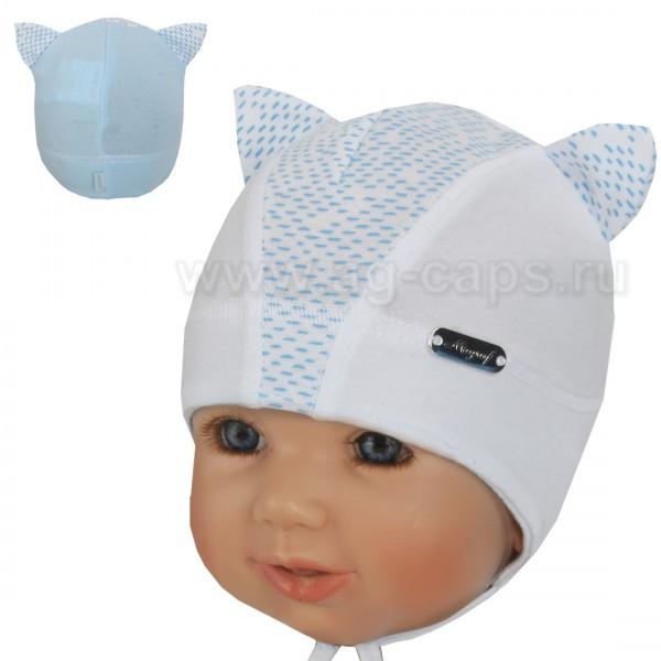Шапка детская MAGROF BIS W18 K-4041 - Фото