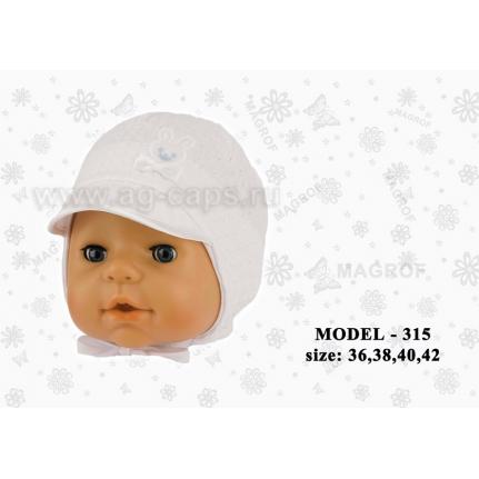 Шапка детская MAGROF BIS kod 315 (одинарный трикотаж) - Фото