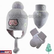 Комплект детский 3-ка AMAL Z15 EDZ-16 (ISOSOFT) - Фото