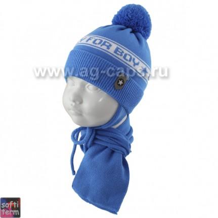 Комплект детский GRANS 420 A-1100ST kat KA17 (ISOSOFT)+(шарф одинарный) - Фото