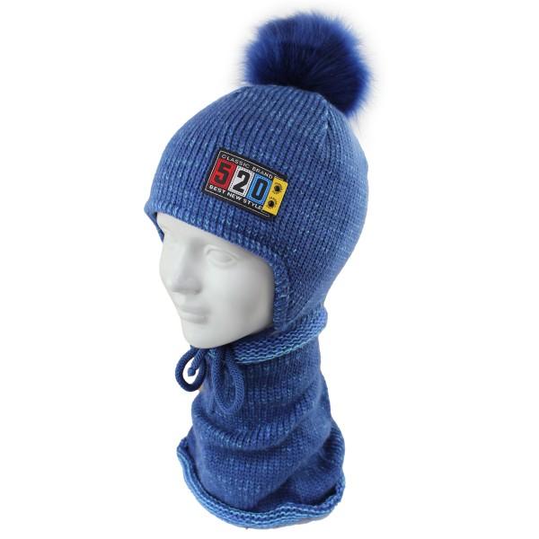 Комплект детский AMBRA 420 N-12 (ISOSOFT)+(снуд одинарный) - Фото
