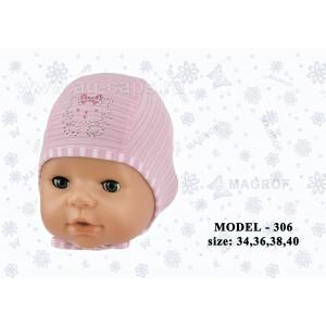 Шапка детская MAGROF BIS kod-306 (одинарный трикотаж) - Фото