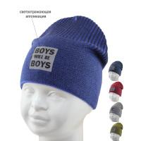 Шапка детская SELFIE CZm LPT BOYS 221545 BAW2 (двойная) U