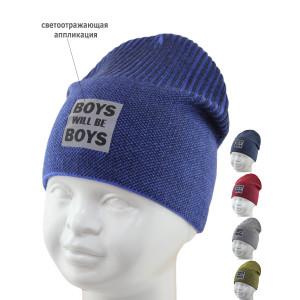 Шапка детская SELFIE CZm LPT BOYS 221545 BAW2 (двойная) U - Фото