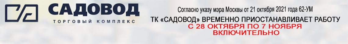 covid Sad Zakr